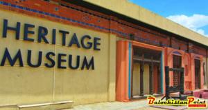 The Folk Heritage Museum