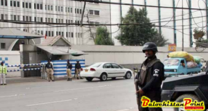 Balochistan Government issues threat alert