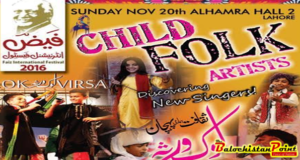 Lok Virsa discovers Folk Child Troupe to perform at the Faiz International Festival