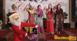Chrismis celebrated at Lok Virsa