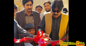 Literacy Centers inaugurated in Kalat city