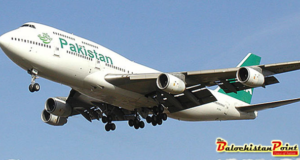 PIA flight PK-661 carrying 47 passengers crashes near Havelian