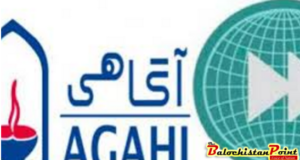 AIOU-AGAHI signs MoU to set up Foresight Lab