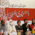 Mother Languages Literature Festival kicked off with resolve to promote linguistic and cultural diversity to fight extremism
