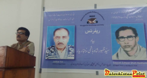 Reference held in memory of Syed Zahoor Shah Hashumi and Jabbar Yar at UoB