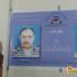 Reference held in memory of Syed Zahoor Shah Hashumi and Jabbar Yar at UoB