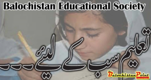 Balochistan Educational Society (BES)