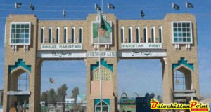 Chaman: 9 killed, 20 injured in Afghan forces cross border firing