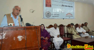 QUETTA: Tribute paid to  late  renowned Baloch literary figure Muhammad Baig Behgul