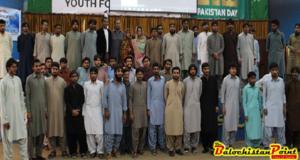 Entrepreneurship seminar held at  BUET Khuzdar