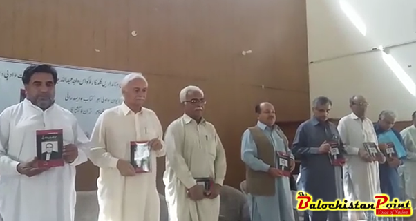 Homage Paid To Professor Abdullah Jan Jamaldini For His Great Services On His First Death Anniversary – Balochistan Point