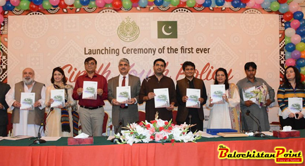 Sindh's First Youth Policy Launched – Balochistan Point